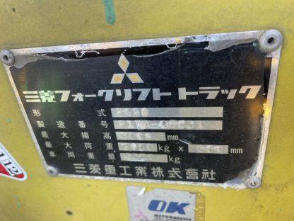 mitsubishi-fg20-forklift